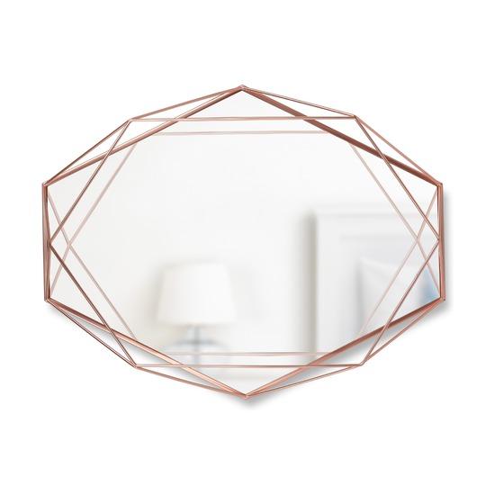 Зеркало настенное Prisma, медь